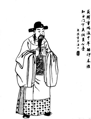 File:Chen Gong - Qing ZQ-SGYY.jpg