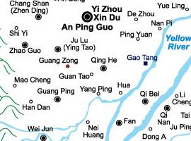 File:Guangzong.jpg
