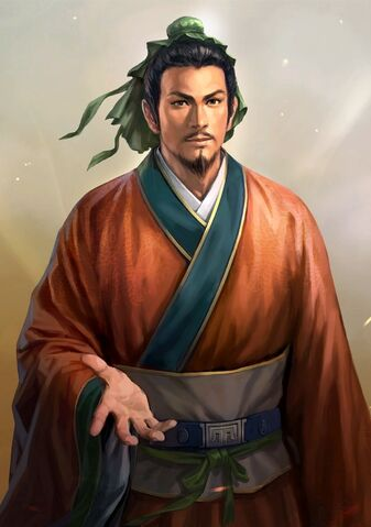 File:Liu Bei (domestic adolescense) - RTKXIII.jpg