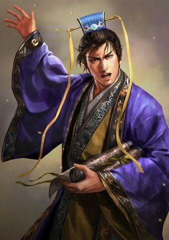 File:Guo Jia (high rank) - RTKXIII.jpg