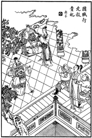 File:Death of consort Dong - Qing SGYY.png