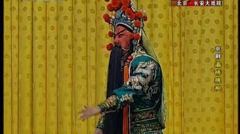 Ba Qiao Tao Pao part 4