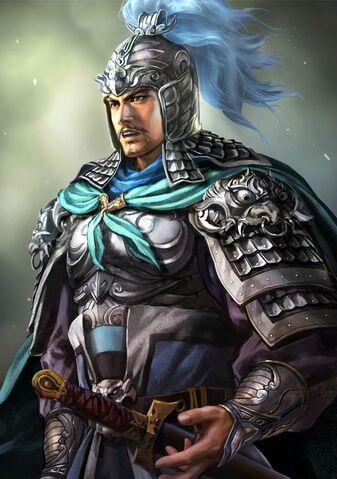 File:Zhao Yun (domestic high rank old) - RTKXIII.jpg