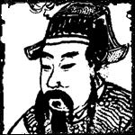 File:Yuan Shao Avatar.png