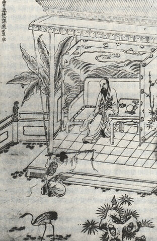 File:Cao Cao presents Seven Star Prescious Sword.jpg