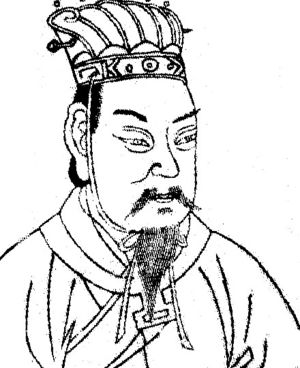 File:Cao Cao - Ming SCTH.jpg