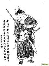 Huang Zhong - Qing ZQ-SGYY