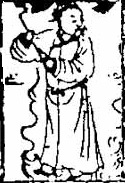 File:Saint Hermit of the Southern lands.jpg