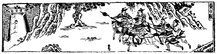 Yellow Turban Bandits - SGZ PH page 5