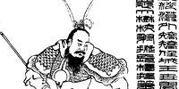 Cao Zhang 曹彰