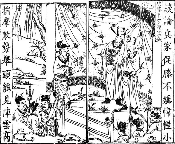 File:Chapter 18.1 - Jia Xu Directs A Great Victory.jpg