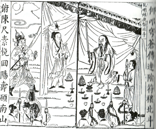 File:Zhuge Liang prays to extent his life.jpg
