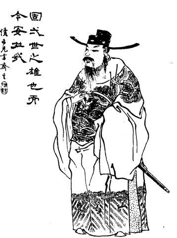 File:Cao Cao - Qing ZQ-SGYY.jpg