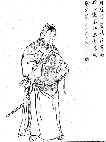 File:Sun Jian - Qing ZQ-SGYY.jpg