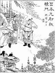 Lü Bu aims at the halberd, Ji Ling, Liu Bei watch - Qing SGYY