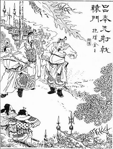 File:Lü Bu aims at the halberd, Ji Ling, Liu Bei watch - Qing SGYY.jpg
