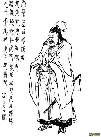 File:Yan Yan - Qing ZQ-SGYY.jpg