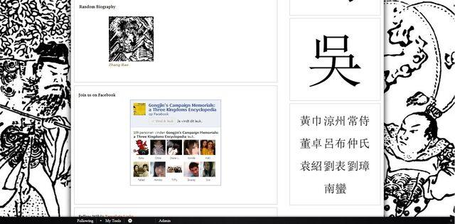 File:TKWiki theme2-2.jpg