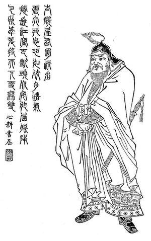 File:Yan Yan - Qing SGYY.jpg