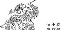 Xiahou Dun 夏侯惇/Gallery
