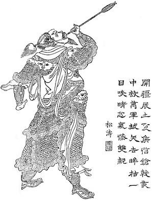 File:Xiahou Dun - Qing SGYY.jpg