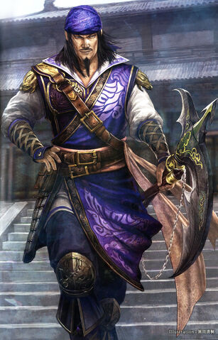 File:Jia Xu - 15th Anniversary Artwork.jpg