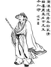 Sima Hui - Qing ZQ-SGYY