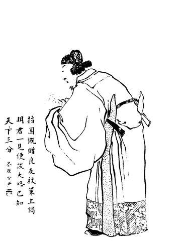File:Lu Su - Qing ZQ-SGYY.jpg