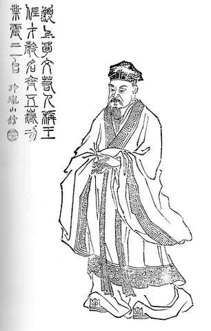 File:Xun Yu - Qing SGYY.jpg