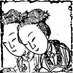 File:Da Qiao Avatar.png