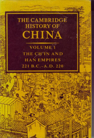 File:Cambridge History of China vol 1.jpg