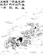 Pang De - Qing ZQ-SGYY