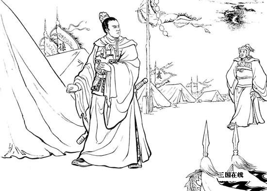 File:Sun Ce - SGYY Graphic Novel.jpg