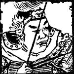 File:Zhang Bao (Shu-Han) Avatar.png