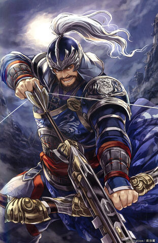 File:Xiahou Yuan - 15th Anniversary Artwork.jpg