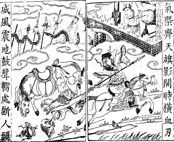 File:Chapter 28.1 - Putting Cai Yang To Death, The Brothers' Doubts Disappear.jpg