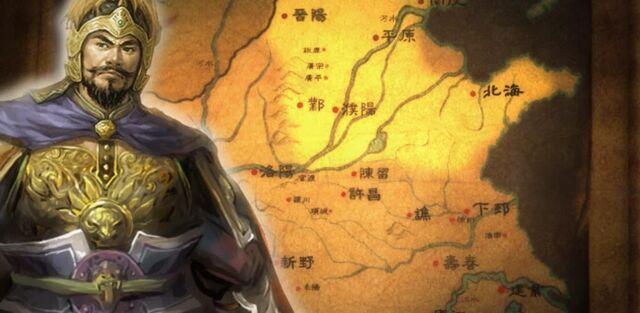 File:Yuan Shao's territory (cutscene) - RTKXI.jpg