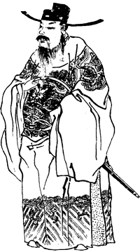 File:200px Cao Cao.png