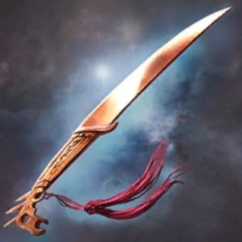 File:Bronze Horse Sword - RTKXIII.png