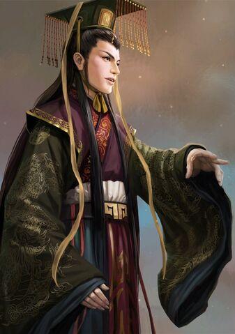 File:Cao Rui (emperor) - RTKXIII.jpg