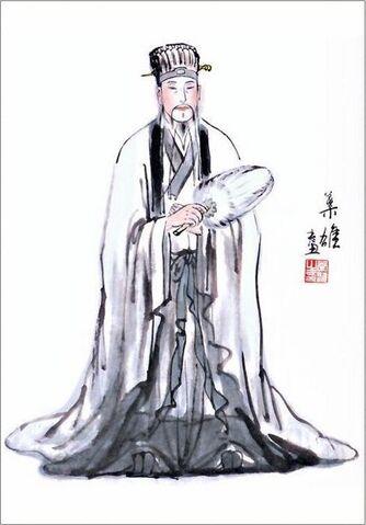 File:Zhuge Liang - Ye Xiong Art.jpg
