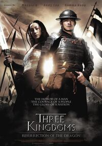 Three Kingdoms Resurrection of the Dragon cover