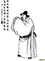He Jin - Qing ZQ-SGYY
