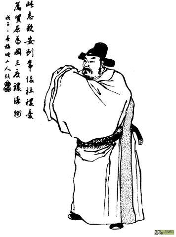 File:He Jin - Qing ZQ-SGYY.jpg