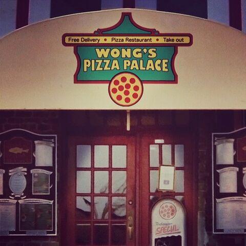 File:Wong's pizza palace.jpg