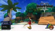 Kingdom Hearts FM Destiny Islands