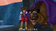 KHHD Sora, Beast