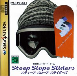 776719-steepslopesliders jpn front large