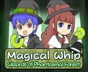 2292258-magicalwhip2 large