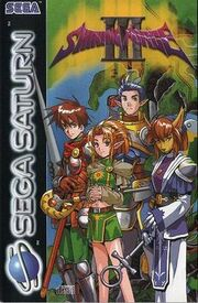 256px-Shining Force III cover